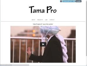 TamaPro